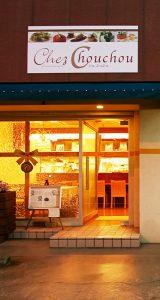 Chez Chouchou(シェ シュシュ)